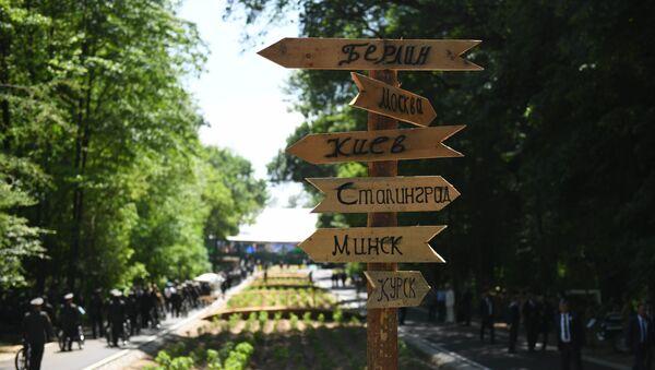 Вход на территорию Ботанического сада в Ташкенте - Sputnik Узбекистан