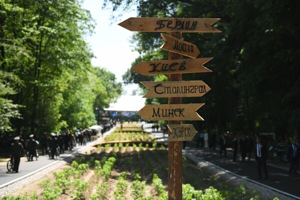 Вход на территорию мемориального комплекса в Ташкенте - Sputnik Узбекистан