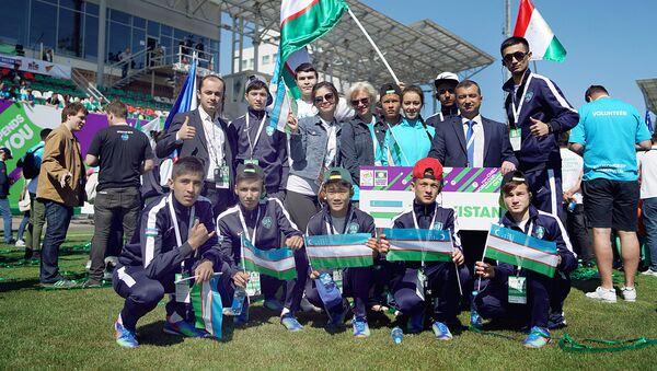 Сборная Узбекистана на турнире Будущее зависит от тебя - Sputnik Ўзбекистон