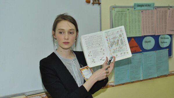 Учительница немецкого языка - Sputnik Ўзбекистон