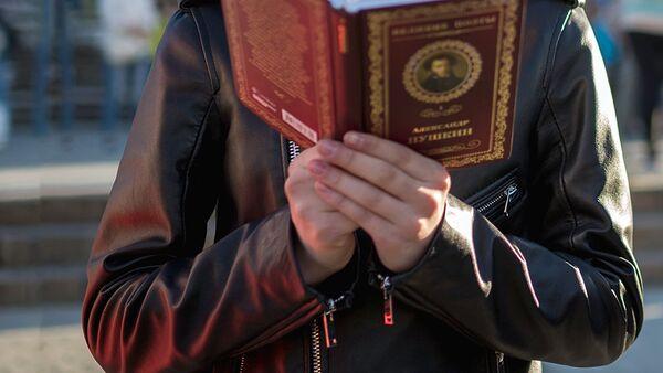 Чтение книги - Sputnik Узбекистан