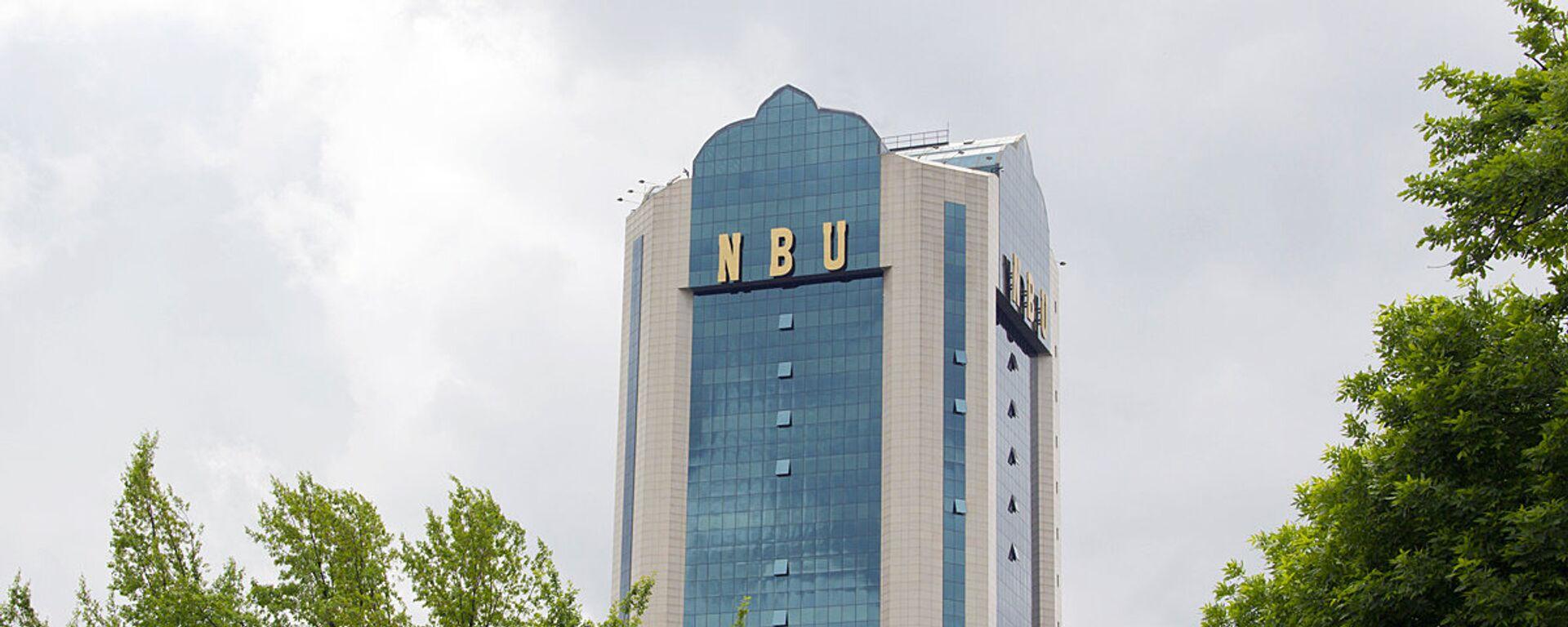 Здание Национального Банка Узбекистана - Sputnik Узбекистан, 1920, 27.05.2021