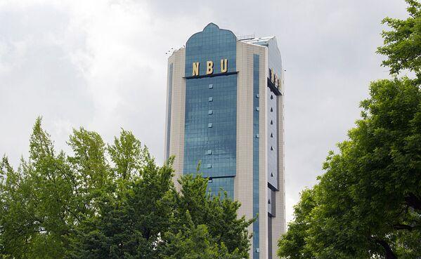 Здание Национального Банка Узбекистана - Sputnik Узбекистан