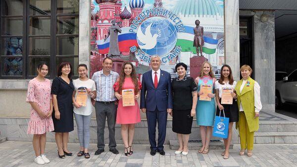 В РЦНК в Ташкенте подвели итоги конкурса по творчеству И.С. Тургенева. - Sputnik Узбекистан