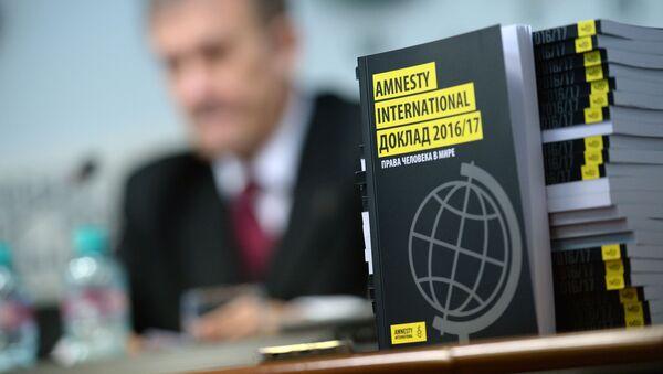 Презентация доклада Amnesty International 2016/2017 Права человека в современном мире - Sputnik Ўзбекистон