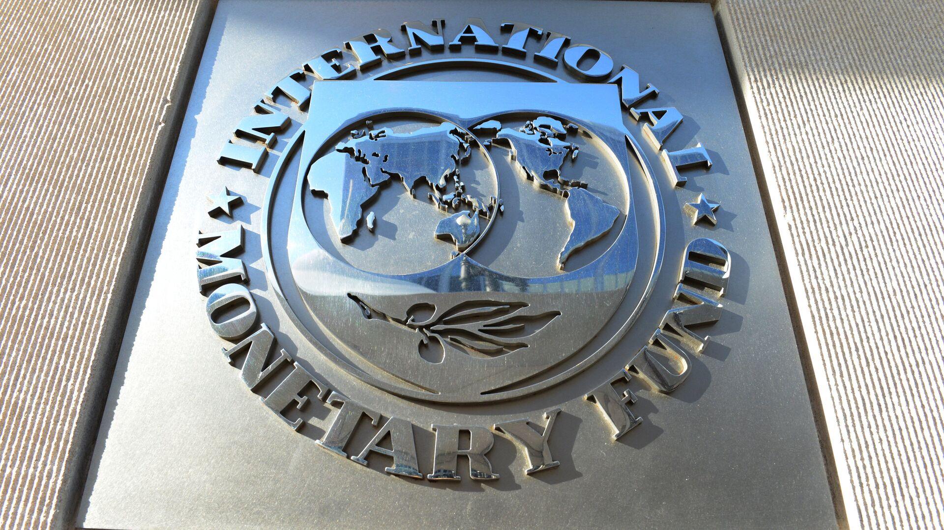 Международный валютный фонд - Sputnik Ўзбекистон, 1920, 17.09.2021