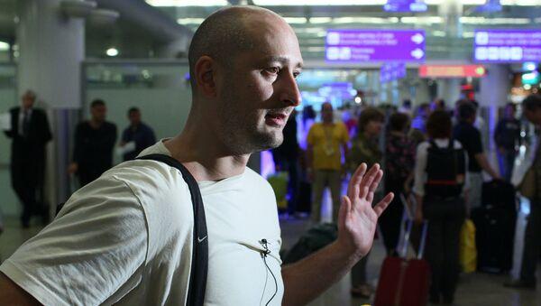 Российский журналист А.Бабченко депортирован из Турции - Sputnik Ўзбекистон