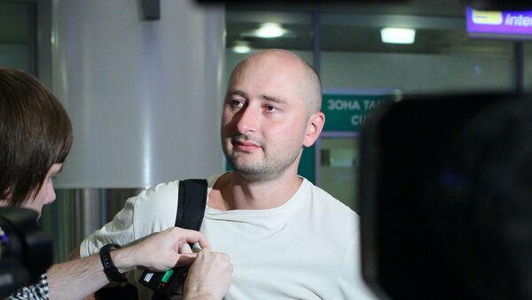 Российский журналист А.Бабченко депортирован из Турции - Sputnik Узбекистан