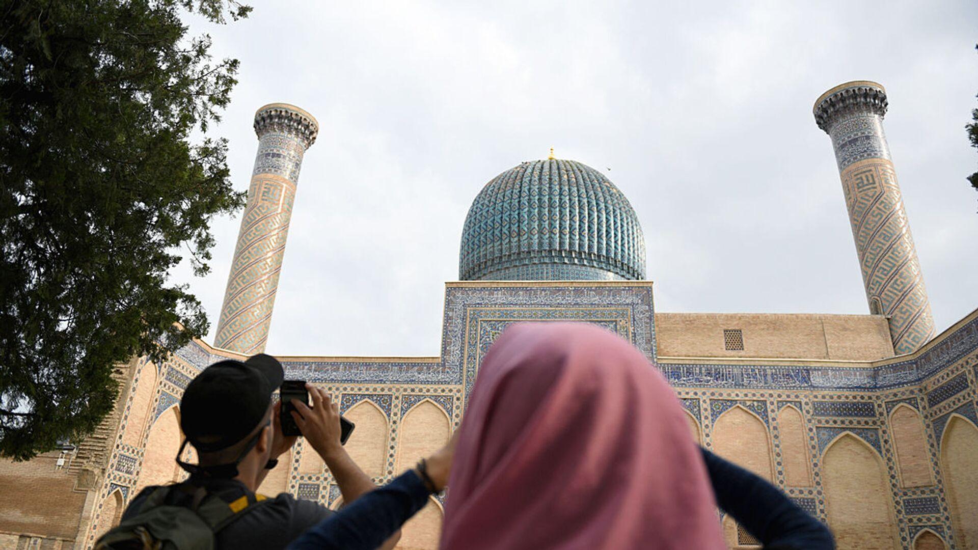 Туристы осматривают мавзолей Гур Эмира в Самарканде - Sputnik Узбекистан, 1920, 06.05.2021