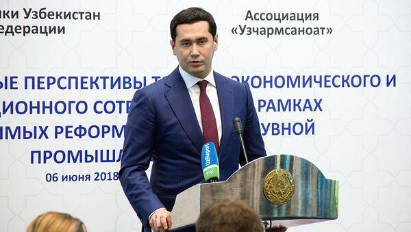 Умурзаков Сардор - Председатель ассоциации Узчармсаноат - Sputnik Ўзбекистон