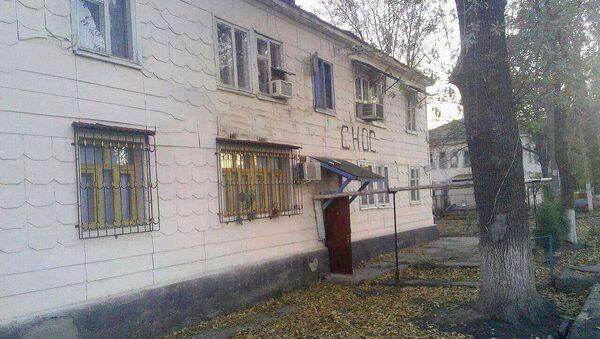 В Сергелийском районе приступили к сносу старых деревянных домов - Sputnik Узбекистан