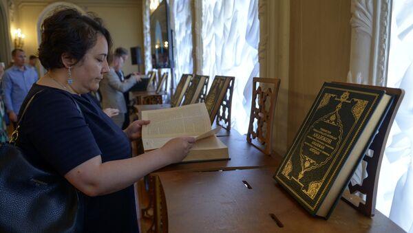Международный конгресс Культурное наследие Узбекистана в Санкт-Петербурге - Sputnik Узбекистан