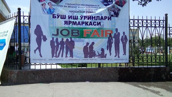 Ярмарка вакансий в Ташкенте прошла во дворе педагогического университета имени Низами - Sputnik Узбекистан