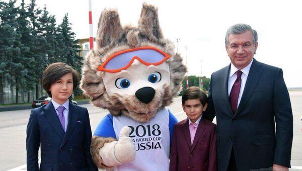 Шавкат Мирзиёев сфотографировался с официальным талисманом чемпионата мира по футболу 2018 года  - Sputnik Узбекистан
