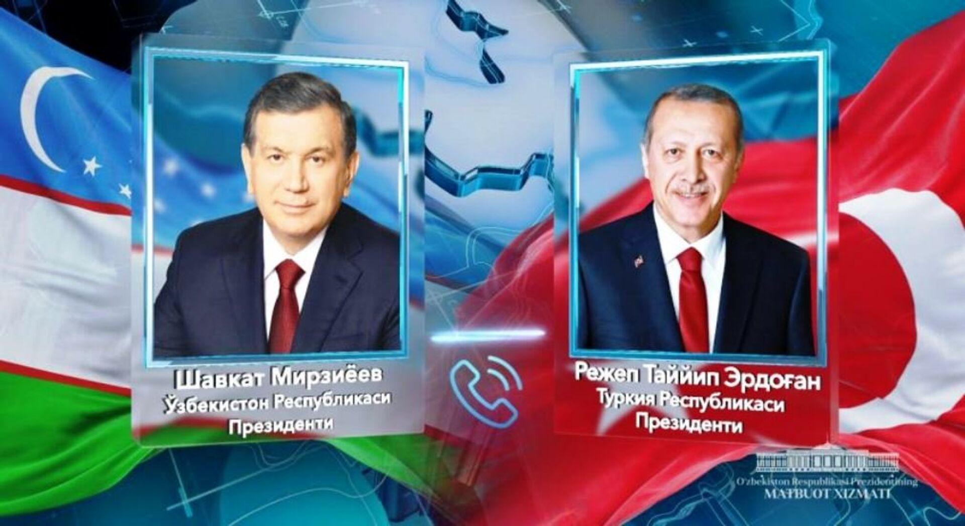Мирзиёев и Эрдоган провели телефонный разговор - Sputnik Узбекистан, 1920, 09.03.2021