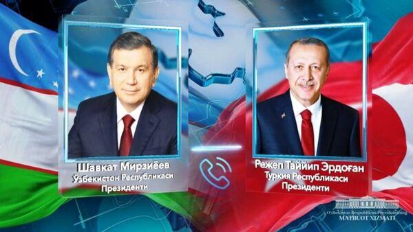 Мирзиёев и Эрдоган провели телефонный разговор - Sputnik Ўзбекистон