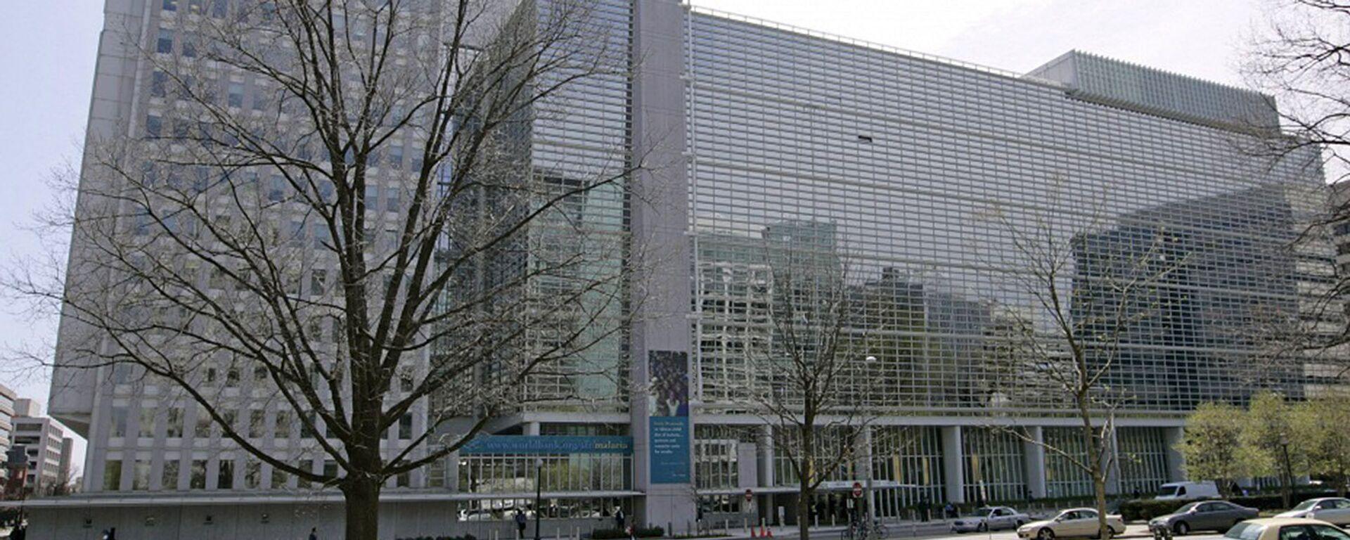 Штаб-квартира Всемирного банка в Вашингтоне - Sputnik Ўзбекистон, 1920, 09.06.2021