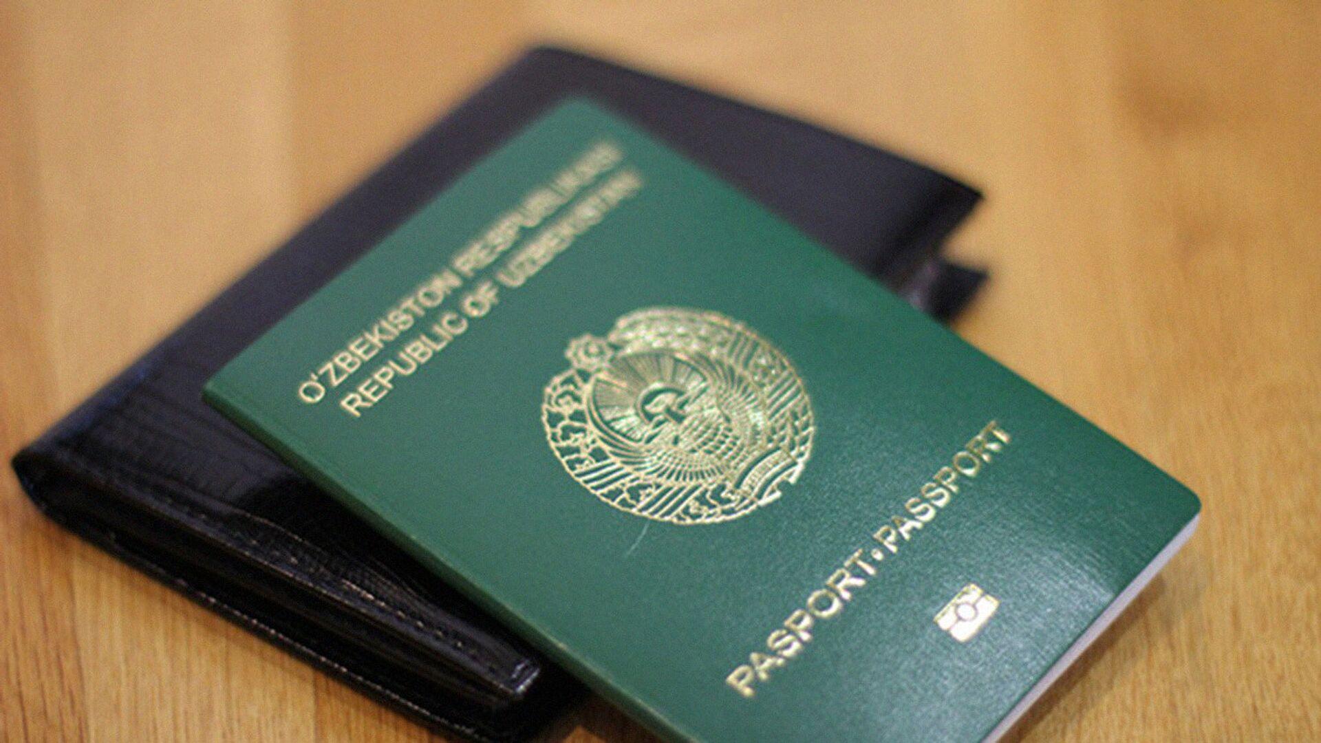 Узбекский паспорт - Sputnik Ўзбекистон, 1920, 12.10.2021