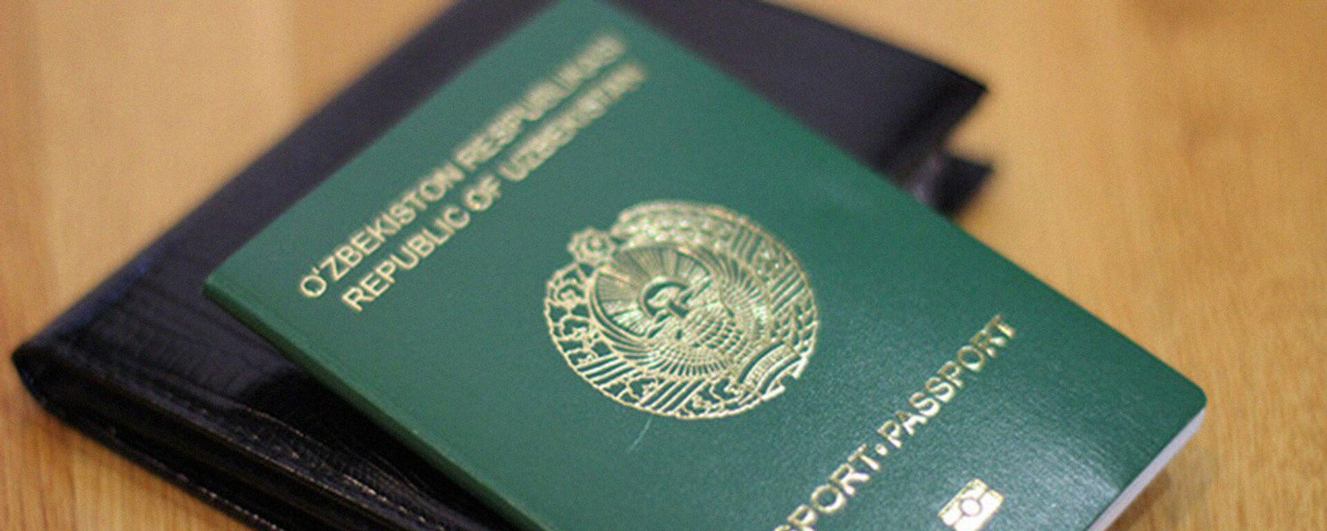 Узбекский паспорт - Sputnik Узбекистан, 1920, 14.05.2020