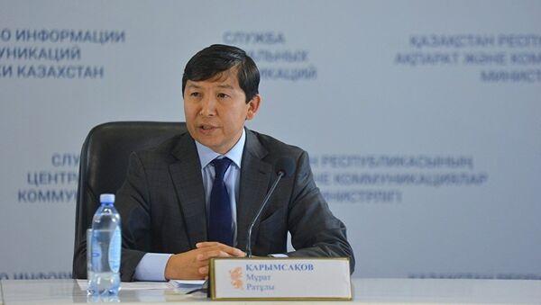 Мурат Карымсаков - Sputnik Узбекистан