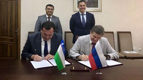 Узбекистан договорился с РФ о сотрудничестве в метрологии - Sputnik Ўзбекистон