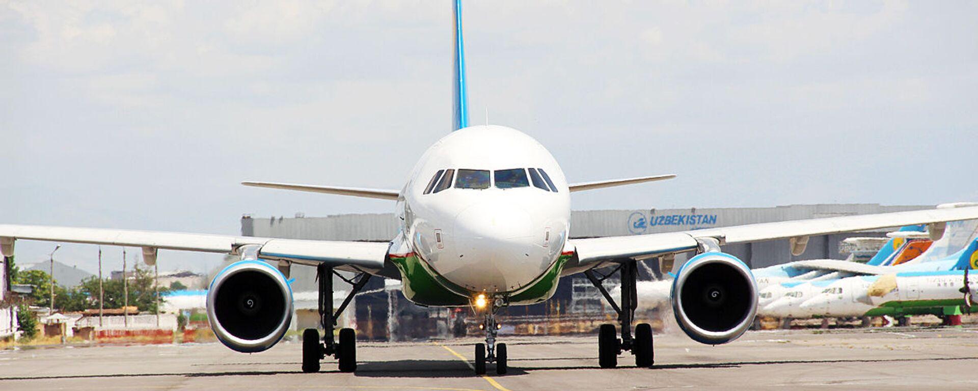 Самолет Airbus 320 Узбекских авиалиний - Sputnik Ўзбекистон, 1920, 27.08.2021