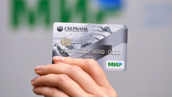 Презентация платежной карты Мир - Sputnik Ўзбекистон