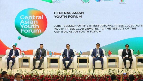 Молодежный форум в Ташкенте - Sputnik Ўзбекистон