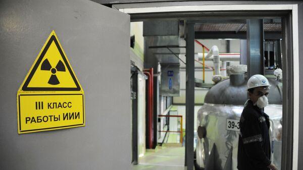 Dobыcha prirodnogo urana na mestorojdenii Xiagdinskogo rudnogo polya - Sputnik Oʻzbekiston