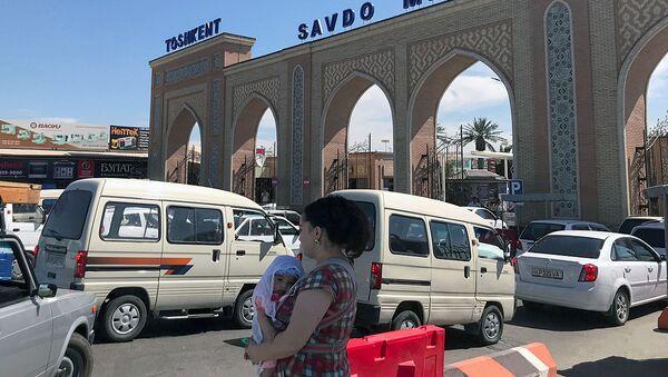 Рынок Абу-Сахий в Ташкенте - Sputnik Узбекистан