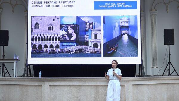 Зачем городам нужен свой дизайн-код - мнение урбанистов - Sputnik Узбекистан