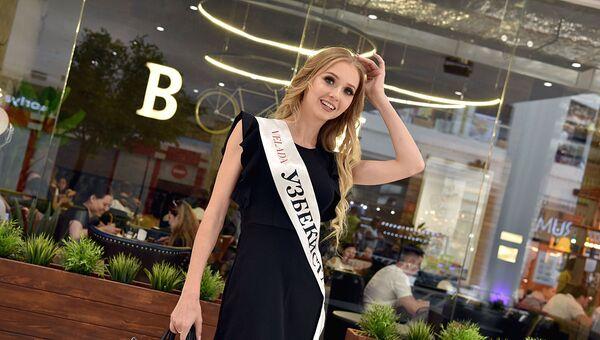 Участница конкурса красоты Мисс СНГ-2018 из Узбекистана Дарья Масальская - Sputnik Ўзбекистон