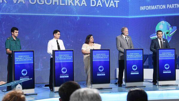 Международный пресс-клуб провел специальную сессию, посвященную Всемирному дню борьбы с торговлей людьми - Sputnik Ўзбекистон