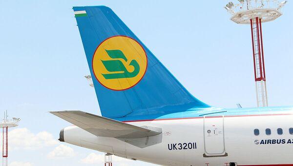 Хвост самолета узбекских авиалиний - Sputnik Узбекистан