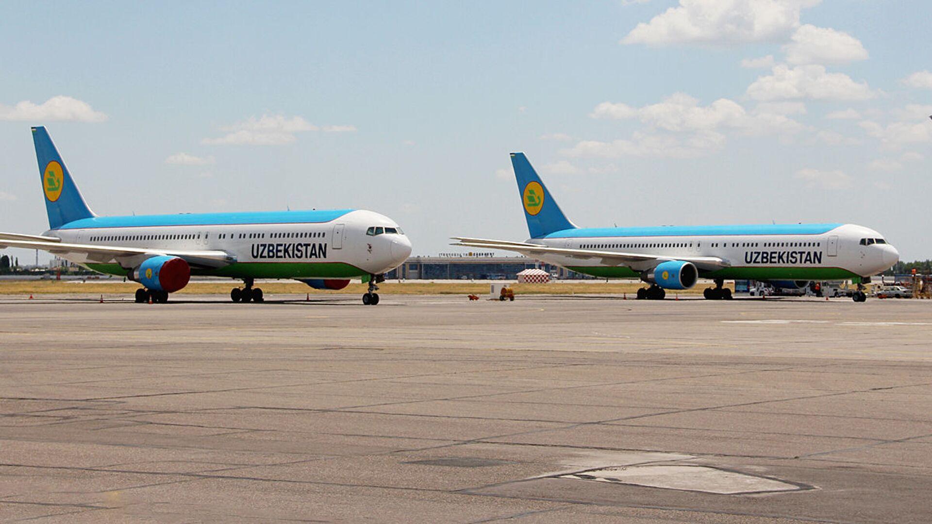 Boeing 767 узбекских авиалиний - Sputnik Ўзбекистон, 1920, 08.09.2021