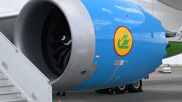 Turbina samoleta uzbekskix avialiniy - Sputnik Oʻzbekiston