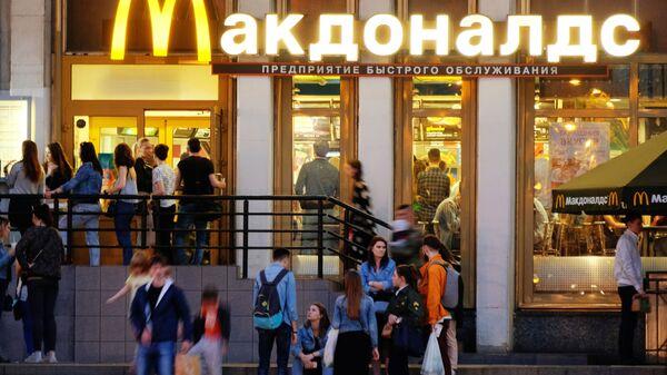 Ресторан быстрого питания McDonald's - Sputnik Узбекистан