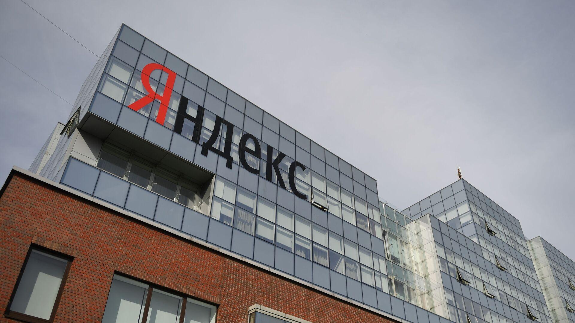Офис компании Яндекс - Sputnik Ўзбекистон, 1920, 20.09.2021