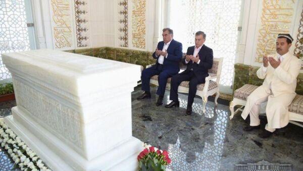 Мирзиёев и Рахмон почтили память Ислама Каримова - Sputnik Ўзбекистон