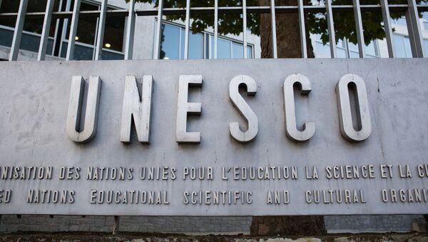 Штаб-квартира ЮНЕСКО в Париже. - Sputnik Ўзбекистон