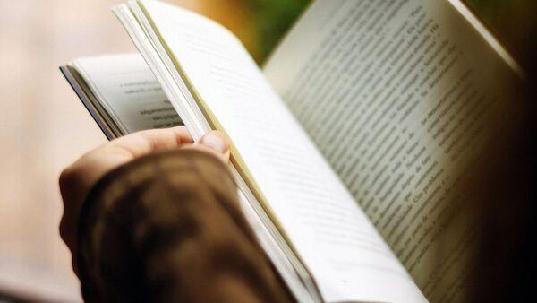 Чтение книги - Sputnik Ўзбекистон