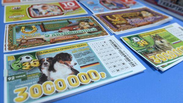 лотерея - Sputnik Узбекистан