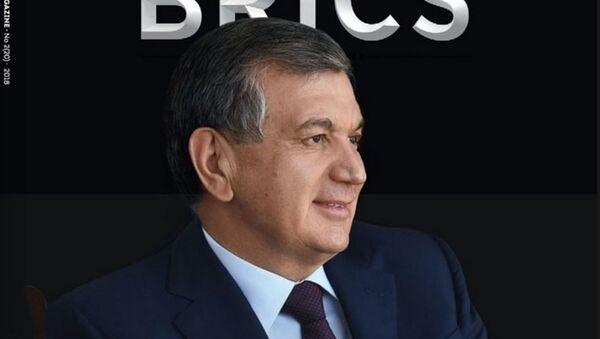 Шавкат Мирзиёев на обложке BRICS Business Magazine - Sputnik Ўзбекистон