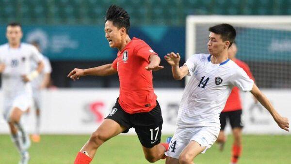 Матч между сборными Узбекистана и Южной Кореи в четвертьфинале Азиатских игр - Sputnik Ўзбекистон