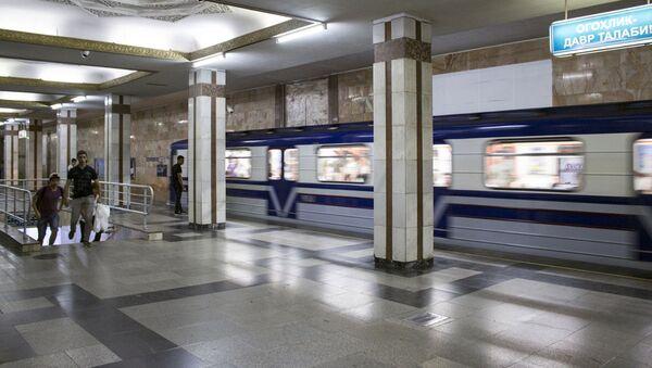 Станция Амира Темура - Sputnik Ўзбекистон