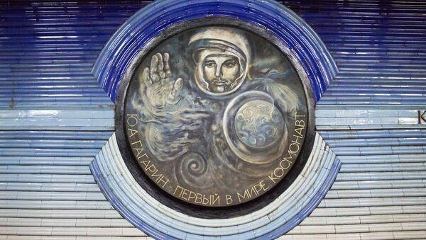 Юрий Гагарин на станции Космонавтов - Sputnik Ўзбекистон