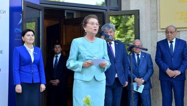 В Ташкенте открыли библиотеку Ислама Каримова - Sputnik Узбекистан