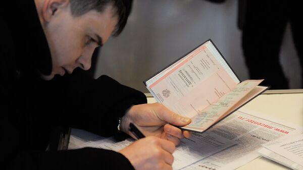 Соискатель заполняет анкету - Sputnik Узбекистан