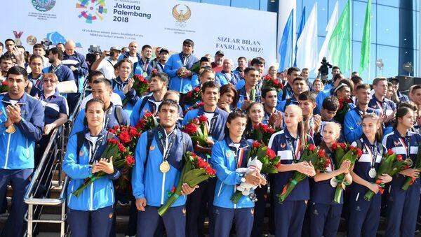 Сборная Узбекистана вернулась с Азиатских игр с триумфом - Sputnik Узбекистан