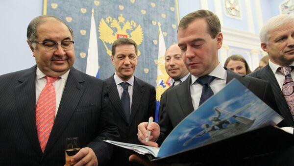 Дмитрий Медведев. Архивное фото - Sputnik Узбекистан